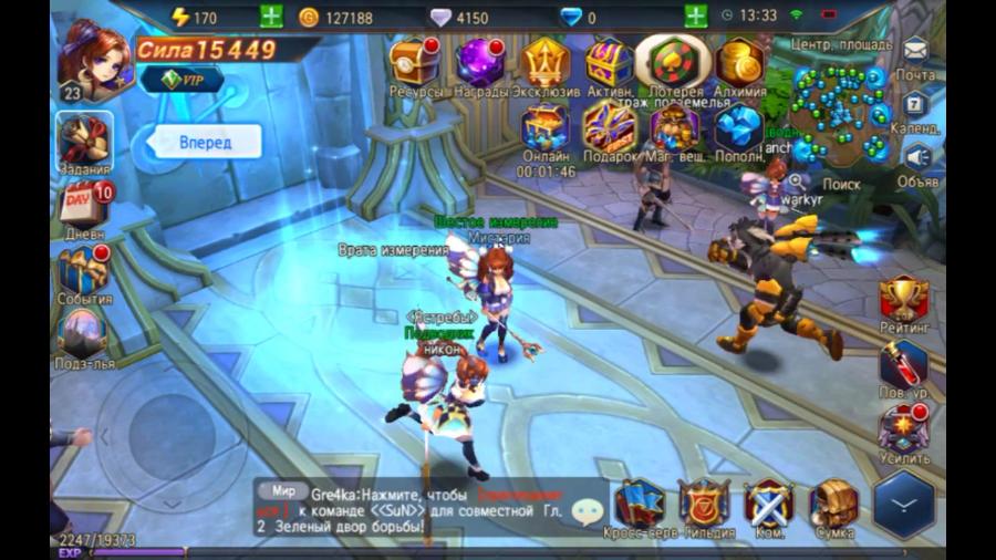 Игры онлайн игральные автоматы