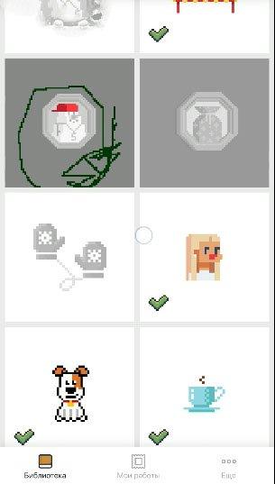 взлом Pixel Art раскраска по номерам V3 5 мод