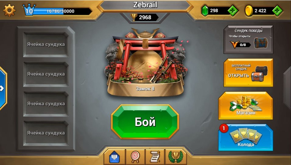 Zoom poker как играть download