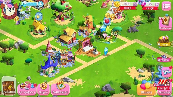 скачать взломанную игру my little pony свободные покупки